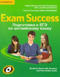 Exam Success / Подготовка к ЕГЭ по английскому языку: Student's Book with Answers and Free Online Audio