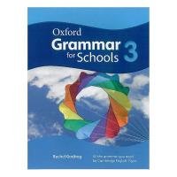 Oxford Grammar for Schools 3: Student's Book and DVD-ROM Pack